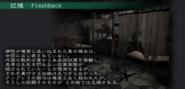 Flashback Set Design Abandoned hospital 4 - Japanese