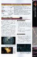 BIOHAZARD REVELATIONS 2 ULTIMANIA - Page 299