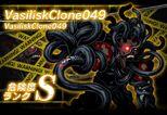 BIOHAZARD Clan Master - Battle art - VasiliskClone049