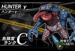 BIOHAZARD Clan Master - Battle art - Hunter γ