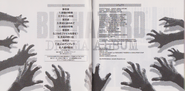 BIO HAZARD The Doomed Raccoon City Vol.2 booklet - pages 28 and 29