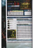 BIOHAZARD REVELATIONS 2 ULTIMANIA - page 430