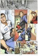 BIO HAZARD 2 VOL.2 - page 28