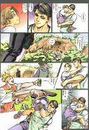BIO HAZARD 2 VOL.3 - page 29