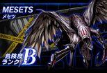 BIOHAZARD Clan Master - Battle art - Mesets