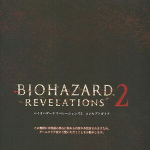 BIOHAZARD REVELATIONS 2 Concept Guide - front cover.jpg