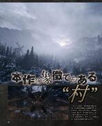Famitsu Juy 2020 (5)
