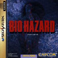 Biohazard SS