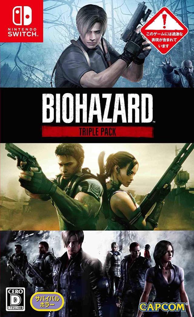 Biohazard Triple Pack.jpg