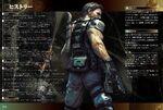 RE5 PS3 jp manual (14)