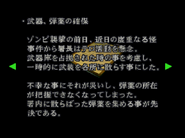 RE2JP Operation report 1 03