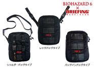 RE.NET Extra Bi6 File Briefing 3-way Holster Bag 2
