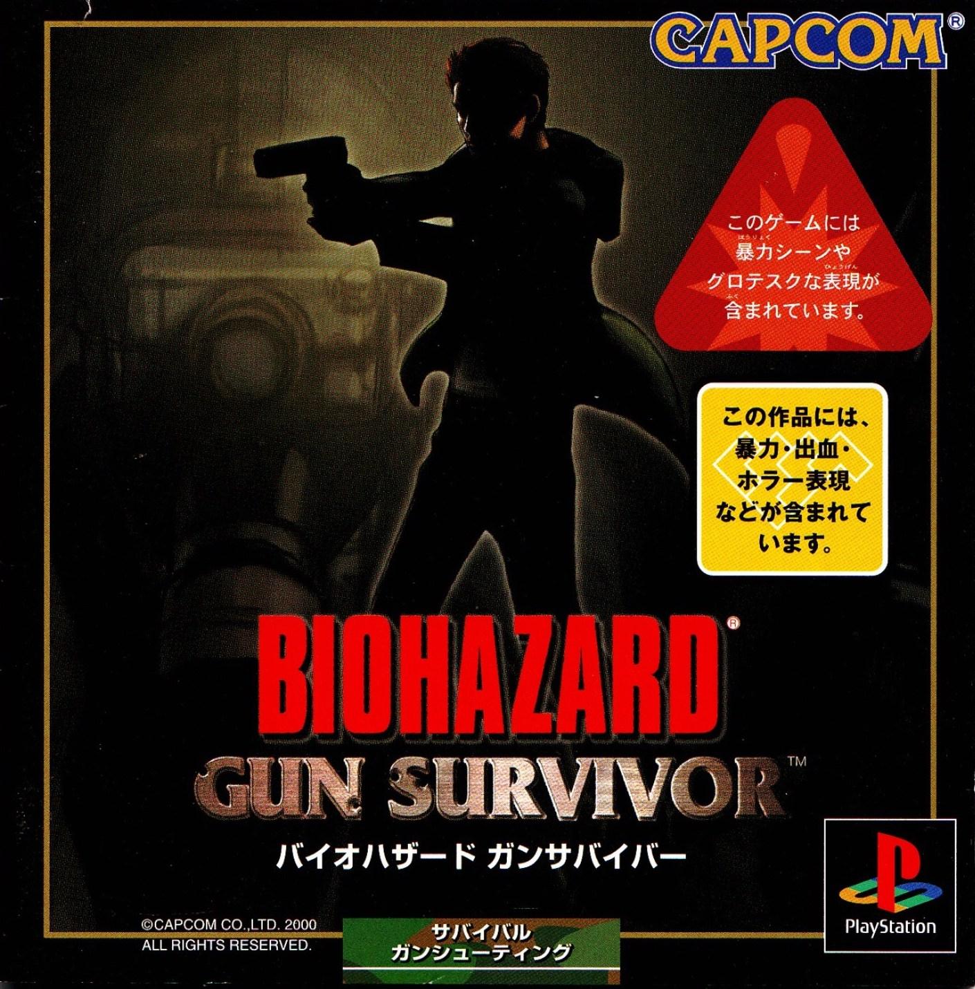 RE Survivor JAP.jpg