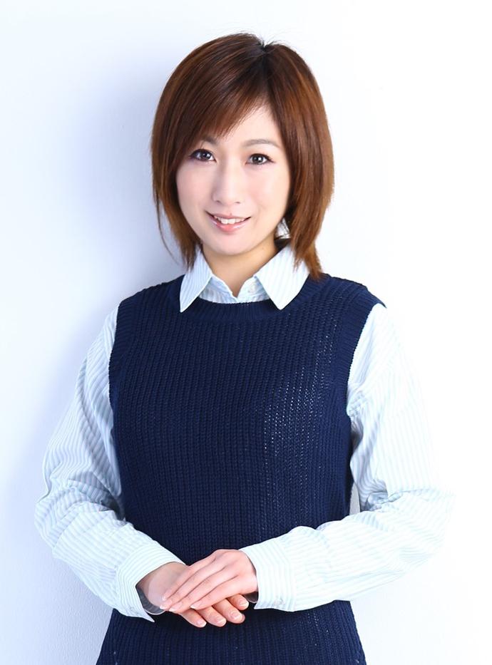Yurina Watanabe