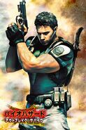 Outbreak Survive - Chris Redfield poster