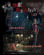 RE2 remake Famitsu Jan 2019 5