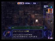 Resident Evil Outbreak items - Forklift Key 02 JP