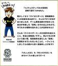 Resident Evil 25th Anniversary JPN message (10)