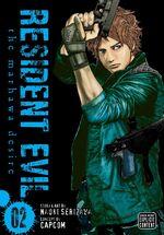 Resident Evil Vol 2 The Marhawa Desire.jpg