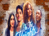 In The Heights Event Template