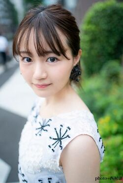 Yuka Ozaki.jpg