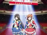 Shōjo☆Kageki Revue Starlight -The LIVE- 2 Transition