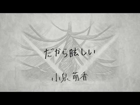 「少女☆歌劇 レヴュースタァライト ロンド・ロンド・ロンド」主題歌「再生讃美曲」(movie ver