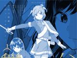 Stage Shōjo☆Kageki Revue Starlight -The LIVE- 2 Transition (manga)
