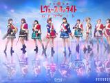 Shōjo☆Kageki Revue Starlight -The LIVE- 3 Growth