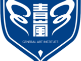 Seiran General Art Institute