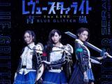Shōjo☆Kageki Revue Starlight -The LIVE Seiran- BLUE GLITTER