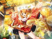 Holiday Felicitations! Tsukasa Ebisu