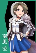 Suzu Minase Portal.png