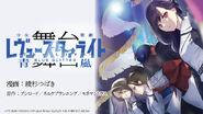 BLUE GLITTER Banner
