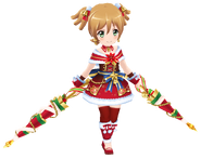 Christmas Onana Nana Daiba 3D Model