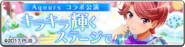 Aqours Collab Performance Bright Sparkling Stage JP