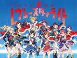 Shōjo☆Kageki Revue Starlight (film)