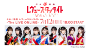 The LIVE ONLINE