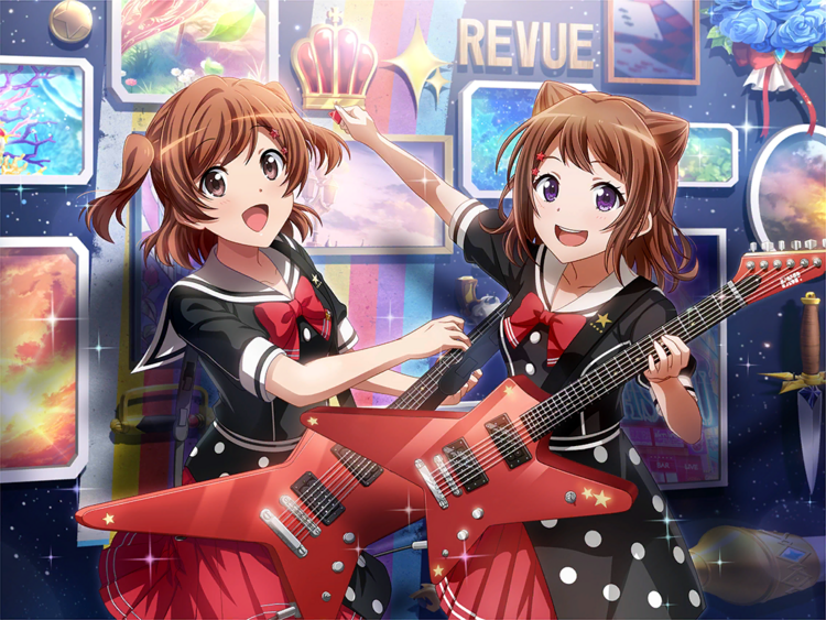 Guitar Tale.png