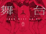 Stage Shōjo☆Kageki Revue Starlight -The LIVE- SHOW MUST GO ON