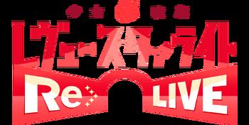 Official logo (JP)