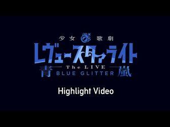 Revue_Starlight_-The_LIVE_SEIRAN-_BLUE_GLITTER_Highlight_Video