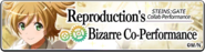STEINSGATE Collab Performance Reproductions Bizarre Co Performance WW