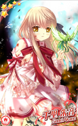 Senri Akane 22