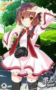 Inoue Akira 8