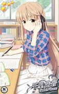 Senri Akane 9
