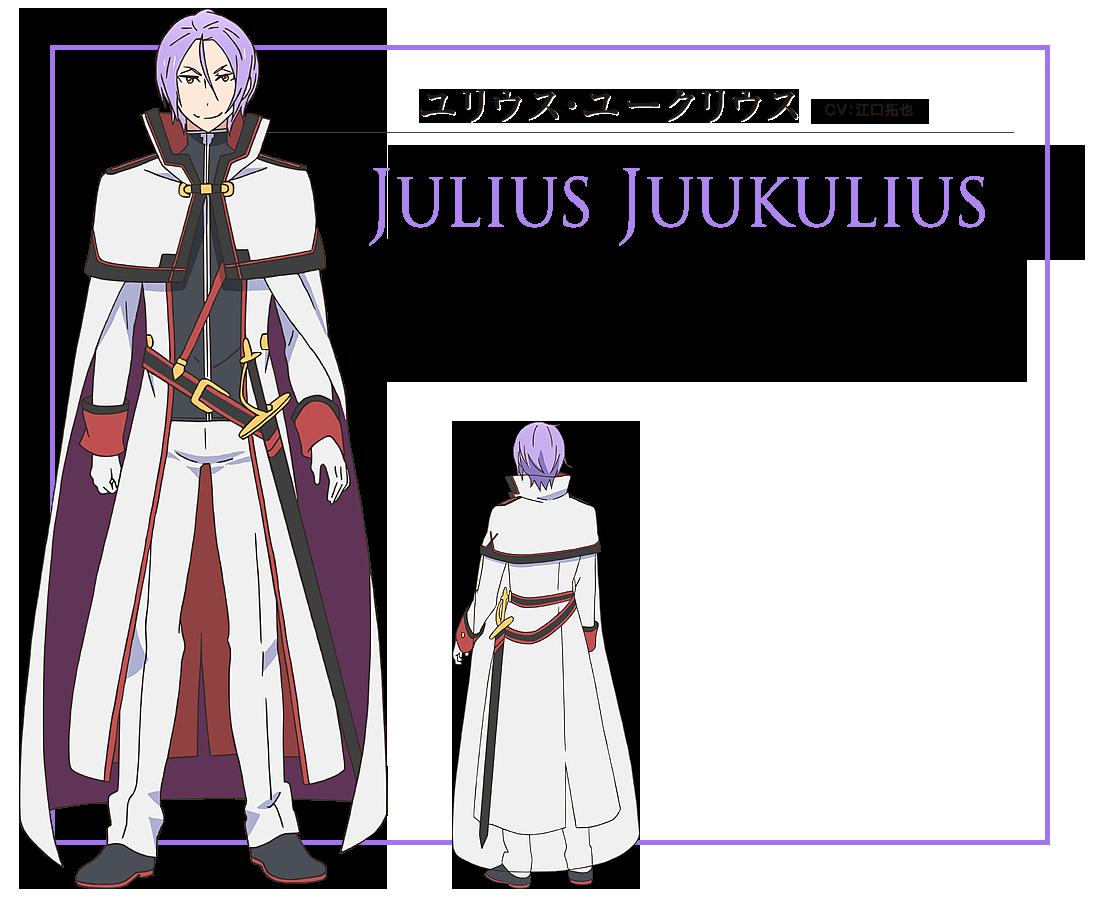 Julius Juukulius/Image Gallery