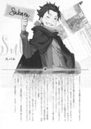 Volumen 25 - Ilustración 18