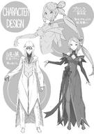 Re Zero Light Novel 19 14