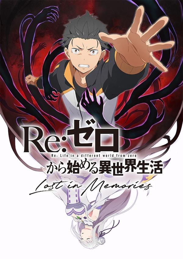 Re:Zero Lost in Memories